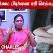 தூக்கம் கொடுக்கும் உணவுகள் எது..? | Dr.Subha Charles | Insomnia 5