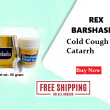 Rex BARSHASHA 60 gram Herbal Cold Cough Catarrh Sleeplessness Stomach Liver Pain 3